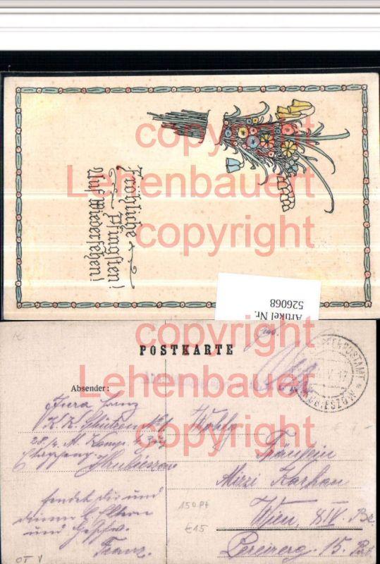 K.k. Feldpost Etappenpostamt HRUBIESZOW 150 Pt. Rainer Katalog