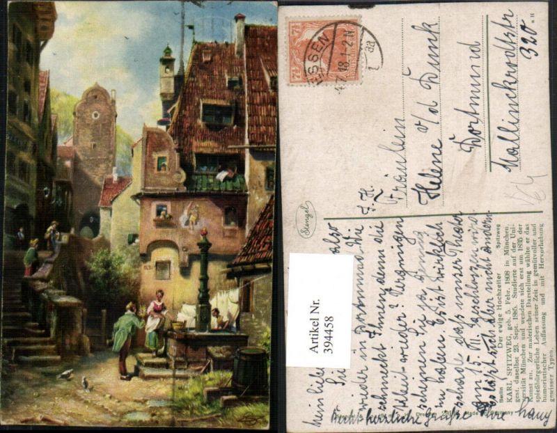 Künstler AK Karl Spitzweg Der ewige Hochzeiter Brunnen pub Stengel & Co 2