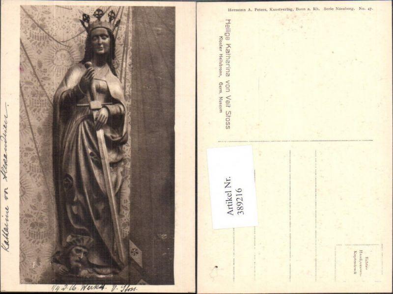 Statue Heilige Katharina v. Veit Stoss Kloster Heilsbronn Germ. Museum Re