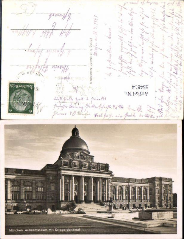 München Armeemuseum