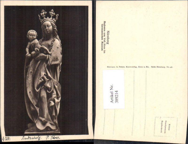 Statue Nürnberg Madonna v. Veit Stoss im Germanischen Museum Religion