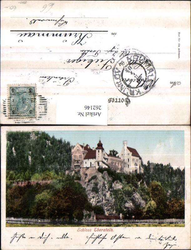 Schloss Eberstein b. Eberstein