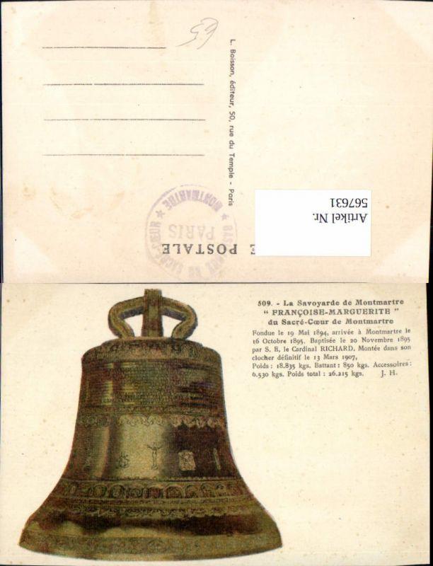 Detailansicht Glocke Francoise-Marguerite du Sacre-Coeur de Montmartre