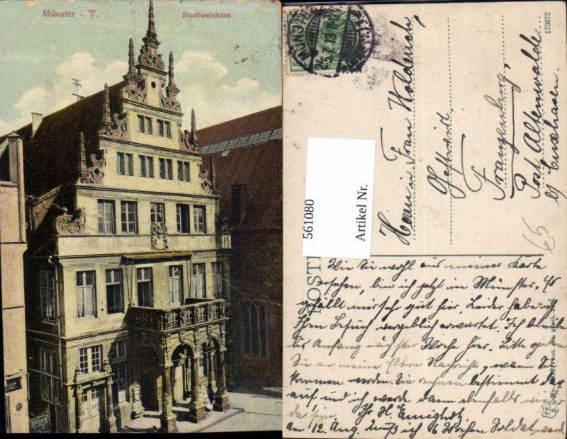 Münster Westfalen Stadtweinhaus