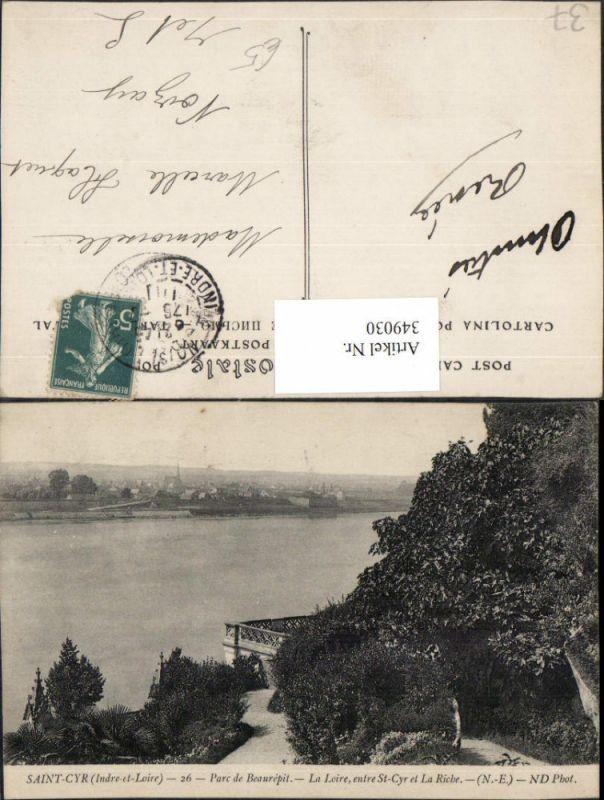Centre Indre-et-Loire Saint-Cyr Parc de Beaurepit La Loire entre St-Cyr e