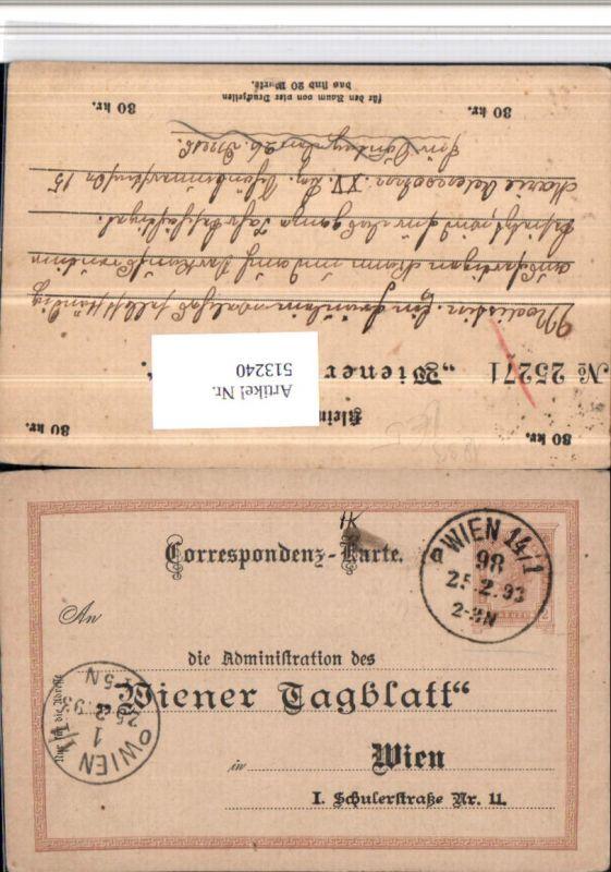 Ganzsache Stempel Wien 1893 Anzeige Wiener Tagblatt