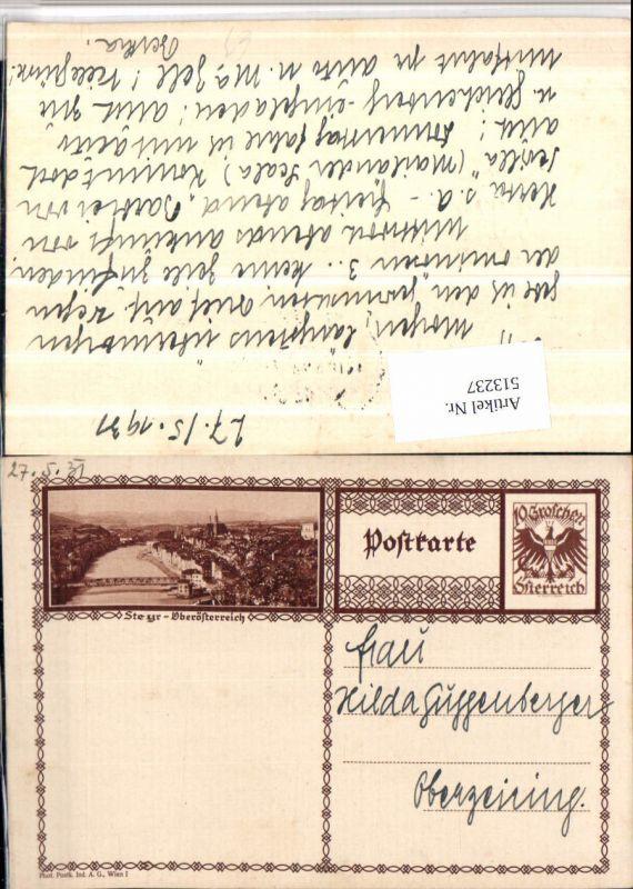 Ganzsache 1931 Steyr Totale