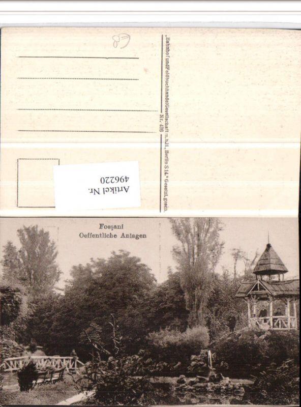 Romania Focsani Öffentliche Anlagen Park