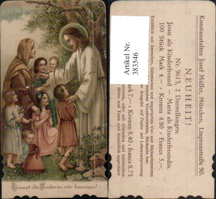 Andachtsbild Heiligenbildchen Jesus Kinder Krug