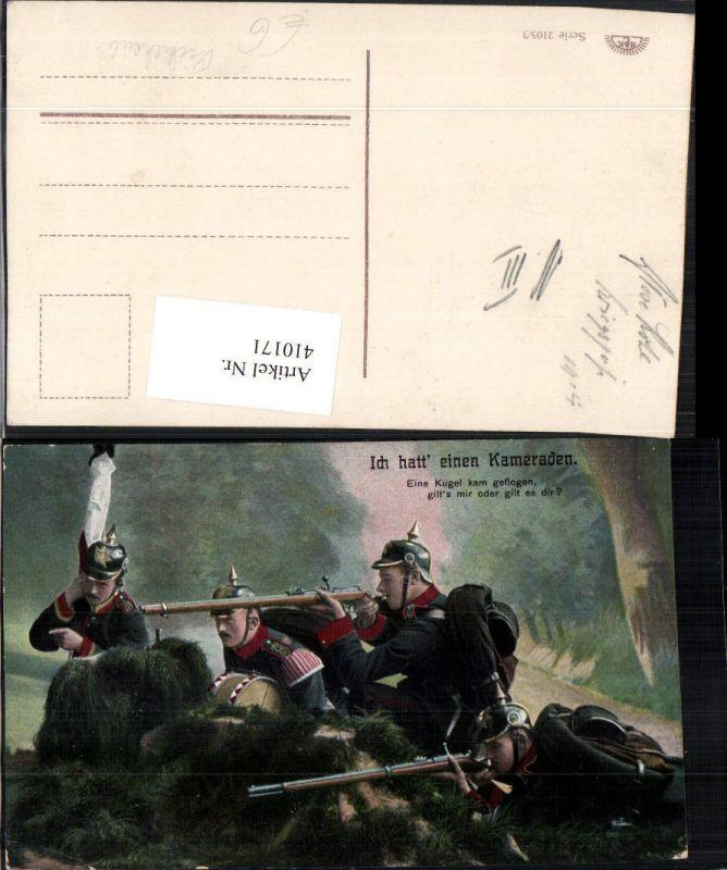 WW1 Patriotik Ich hatt einen Kameraden Soldaten Uniformen Pickelhaube Gew