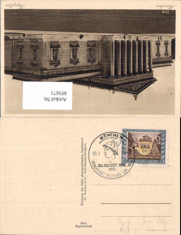 Stempel Tag der Briefmarke München Gemeinschaft Deutscher Sammler