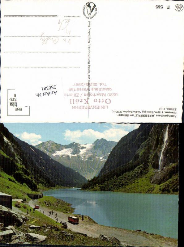 Oldtimer Auto PKW Automobil VW Bully Zillertal Mayrhofen