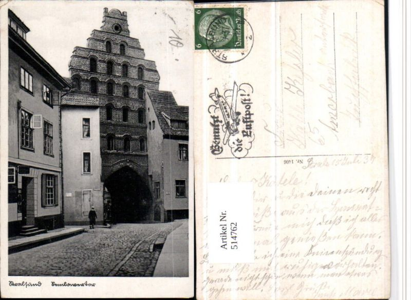 Stralsund Semlower-Tor Straßenansicht