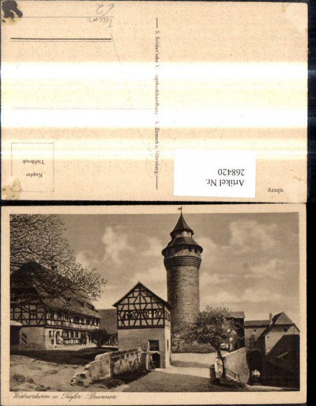 Vestnerturm u. Tiefer Brunnen Turm Wasserturm