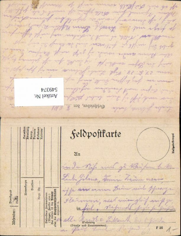 Deutsche Feldpost Feldpostkarte 1915
