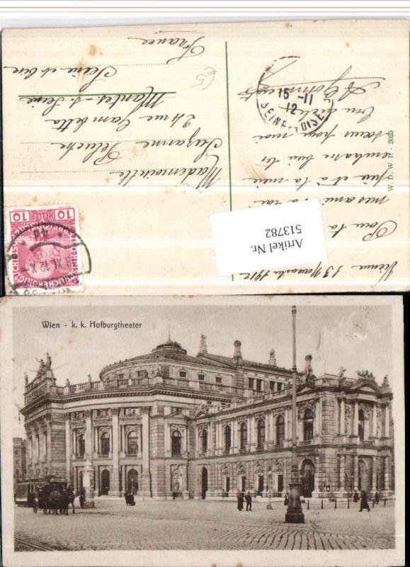 Wien K.k. Hofburgtheater Theater Gebäude