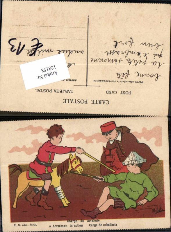 Kinder beim spielen Reiter m. Schaukelpferd sign. Melek