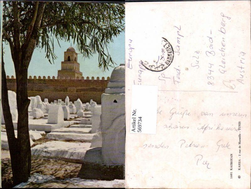 Kairouan Kahia Tunis Gräber Friedhof Tunesien