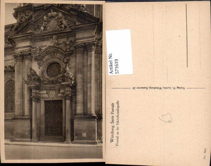 Würzburg Portal a. d. Schönbornkapelle