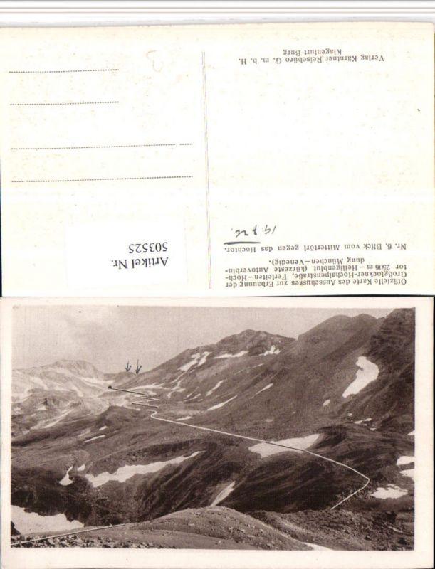 Blick vom Mittertörl geg. Hochtor b. Heiligenblut Bergkulisse
