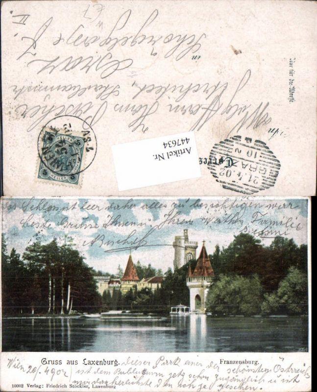 Gruß aus Laxenburg Franzensburg Schloss