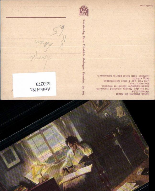 Künstler AK Beethoven Lampe Lesen liest Tischlampe