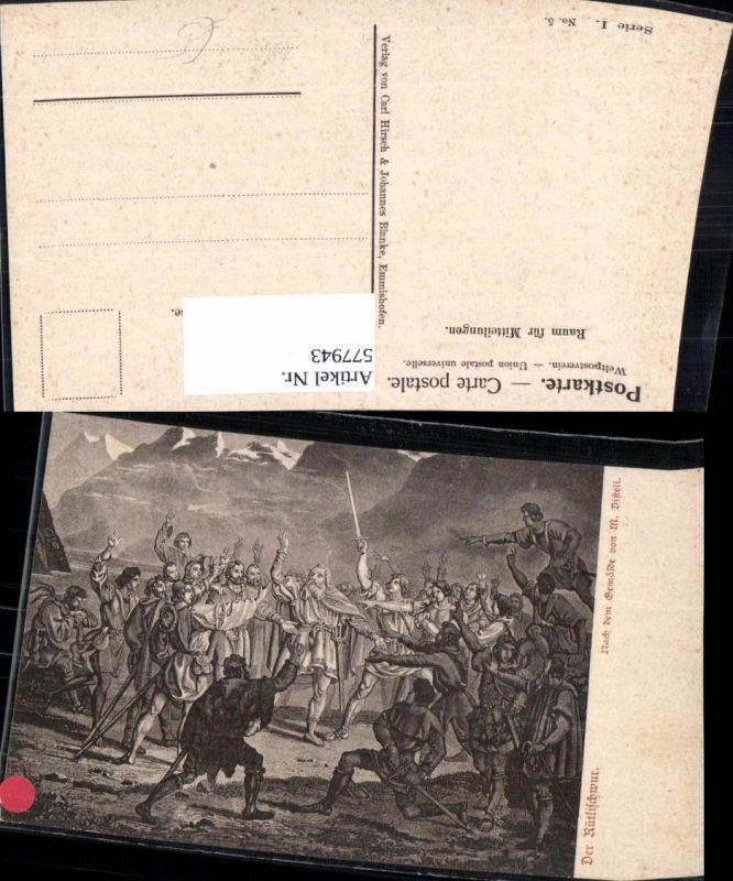 Mittelalter Der Rütlischwur M Disteli Ritter Schweiz Nr 577943