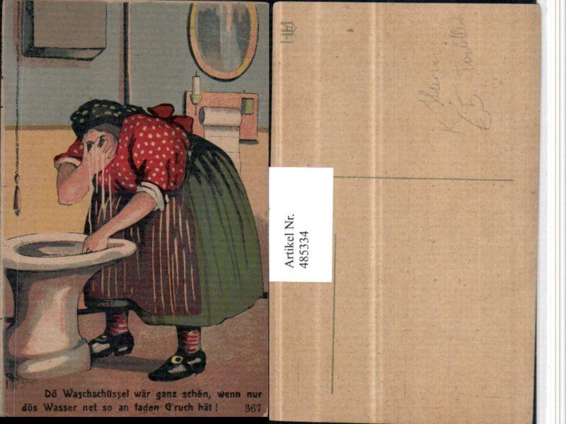 Künstler AK Toilettenhumor Frau Waschschüssel Toilette