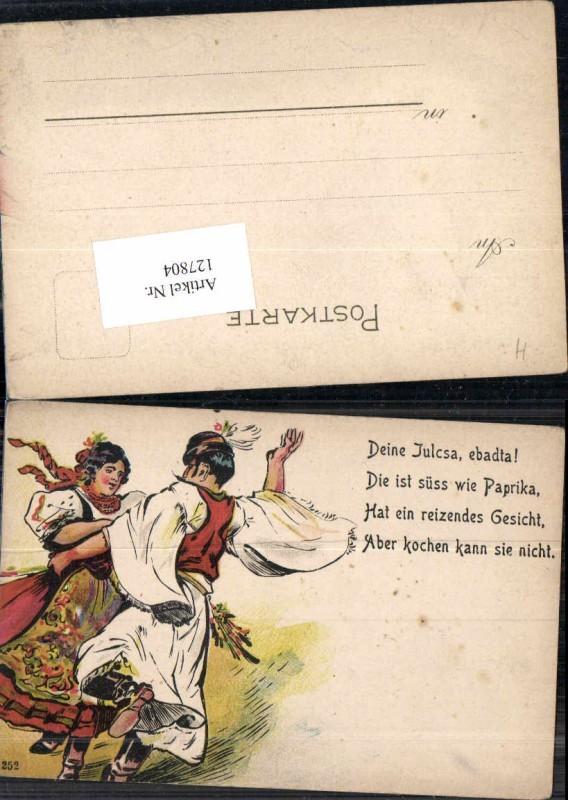 Scherzkarte Juxkarte Humor Tanzendes Paar Spruch