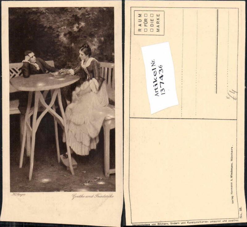 H. Seeger Goethe und Friederike am Tisch