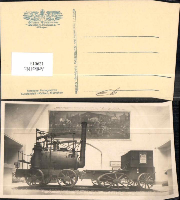 Eisenbahnen Eisenbahn Lokomotive Geschnitten Ausstellung München Bayern