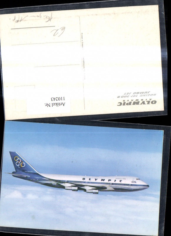 Verkehrsflugzeug Flugzeug Olympic Airways Boeing 747-200 B Jumbo Jet