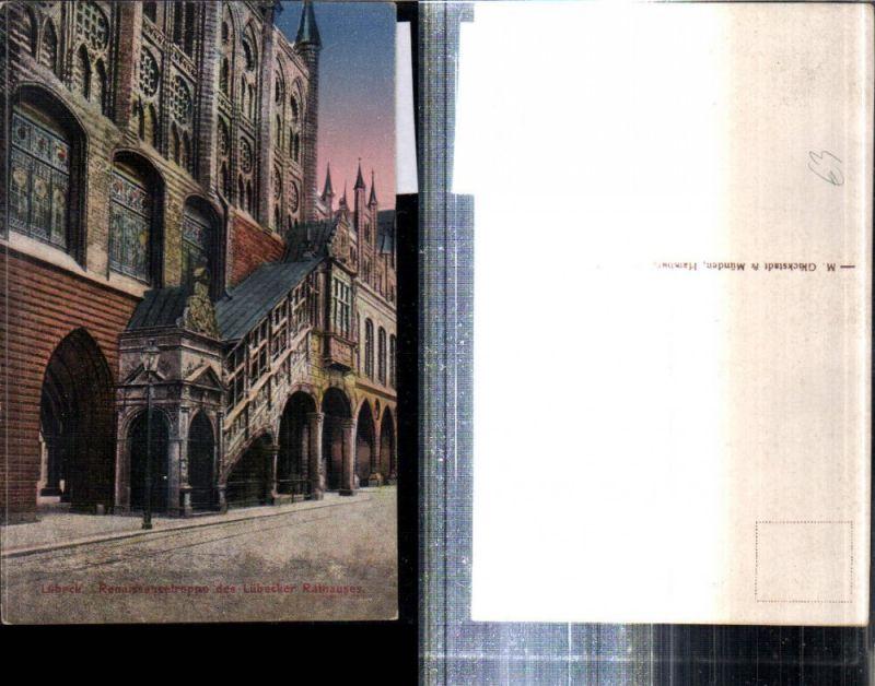Lübeck Renaissancetreppe des Lübecker Rathauses