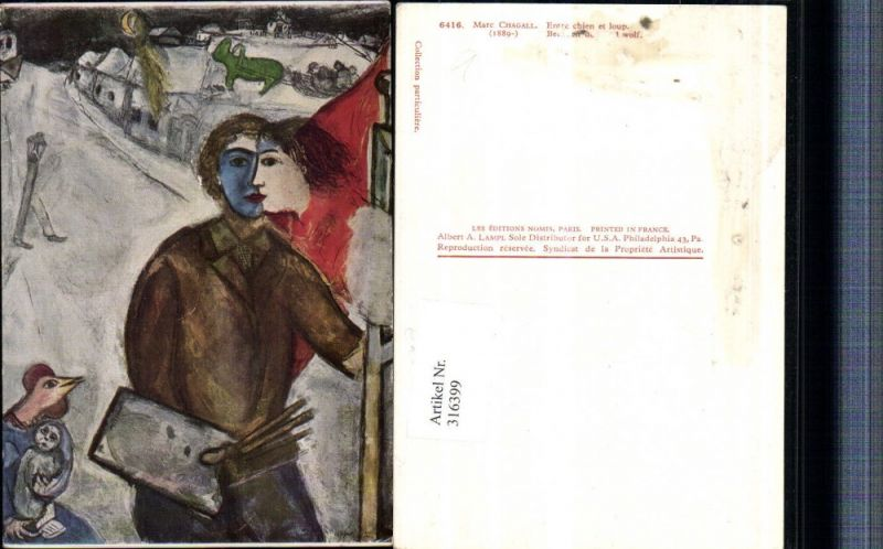 Künstler AK Marc Chagall Entre chien et loup Liebespaar Mondschein