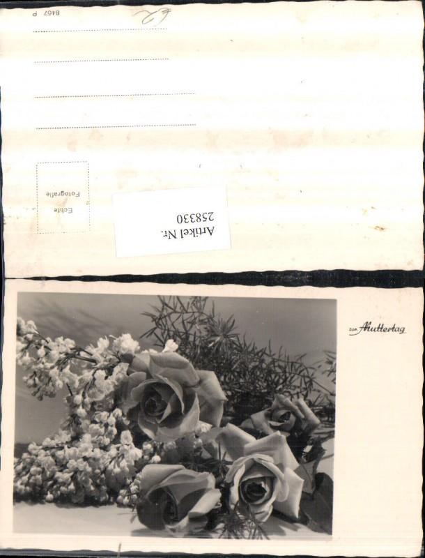 Muttertag Rosen Blütenzweige Rosmarin