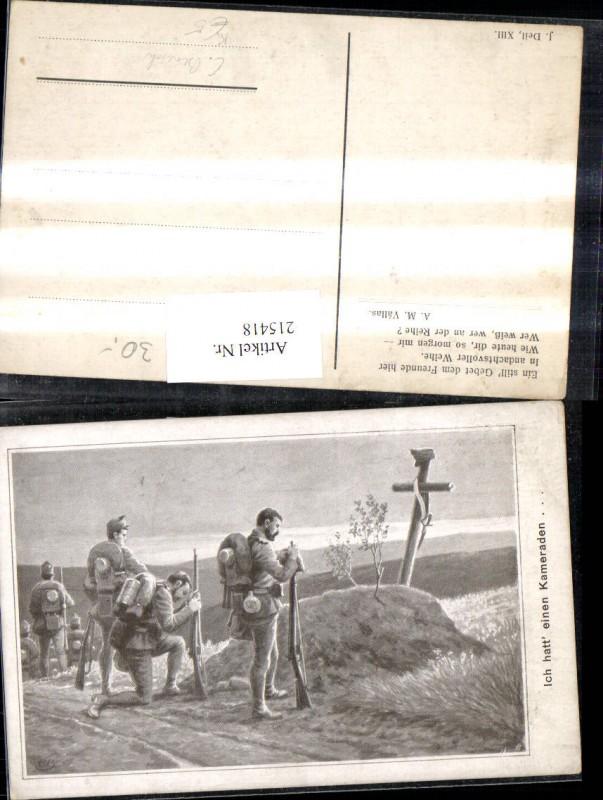 Künstler Ak C. Benesch K.k. Soldaten am Grab Kreuz Ich hatt einen Kamerad