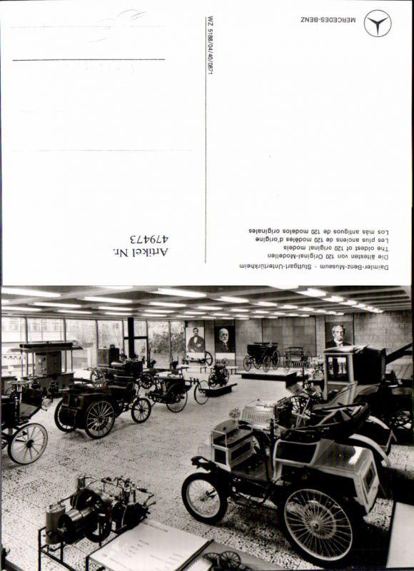 Reklame Mercedes Benz Daimler Museum Stuttgart Auto PKW Automobile