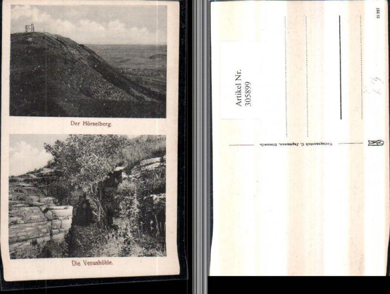 Hörselberg Venushöhle b. Hörselberg-Hainich Mehrbildkarte