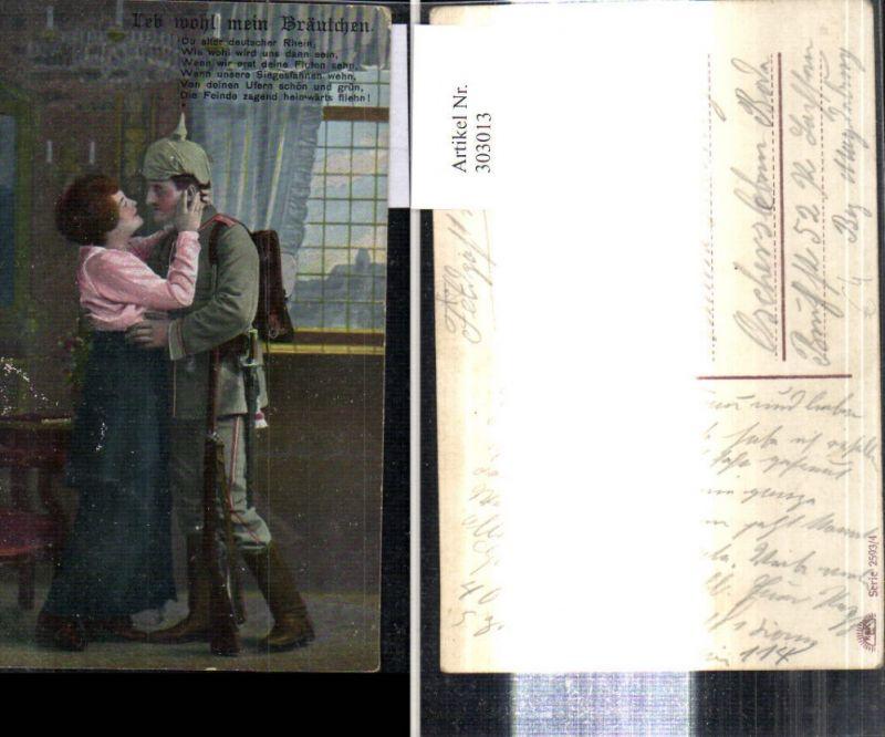 WW1 Soldat Pickelhaube Frau Umarmung Spruch Leb wohl mein Bräutchen Patri