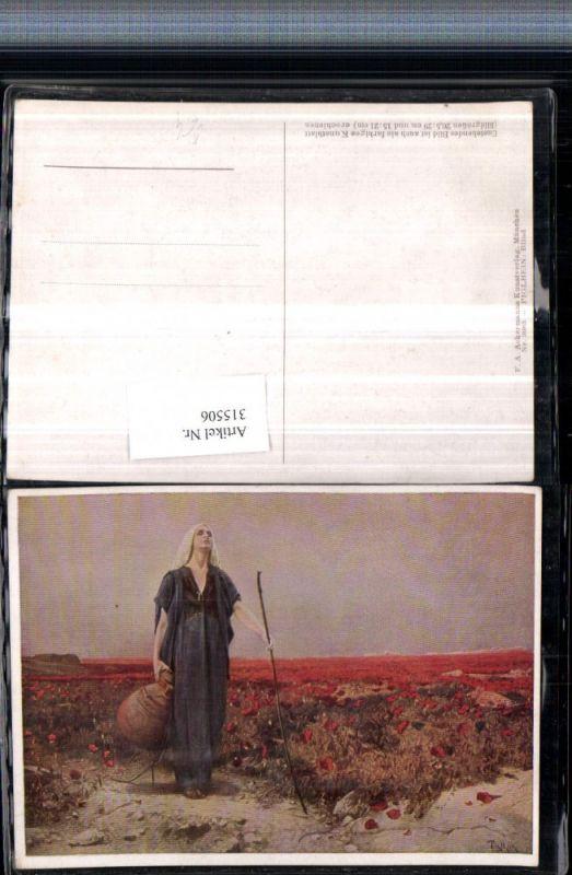 Künstler AK Piglhein Blind Frau m. Kleid Krug Stock Mohnblumenfeld pub A.