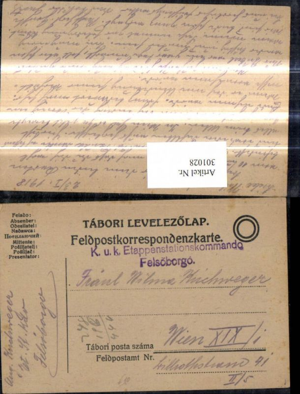 K.k. Feldpost Etappenstationskommando Felsöborgo