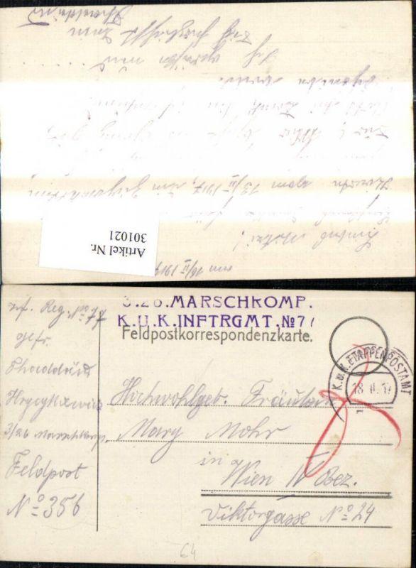 K.k. Feldpost 356 3/26 Marschkompagnie Infanterieregiment 7