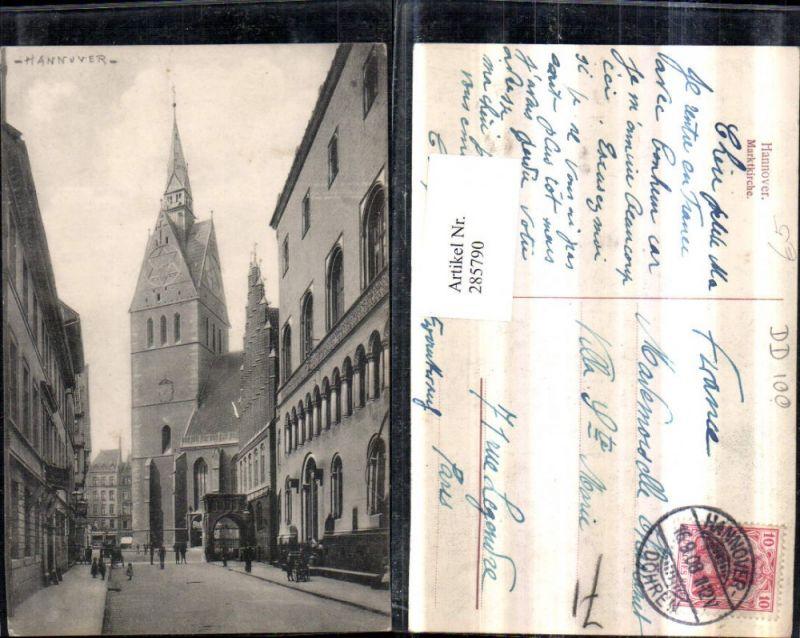 Hannover Marktkirche Straßenansicht