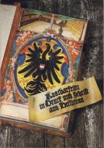HUMMEL, Kostbarkeiten in Druck und Schrift aus... 1981
