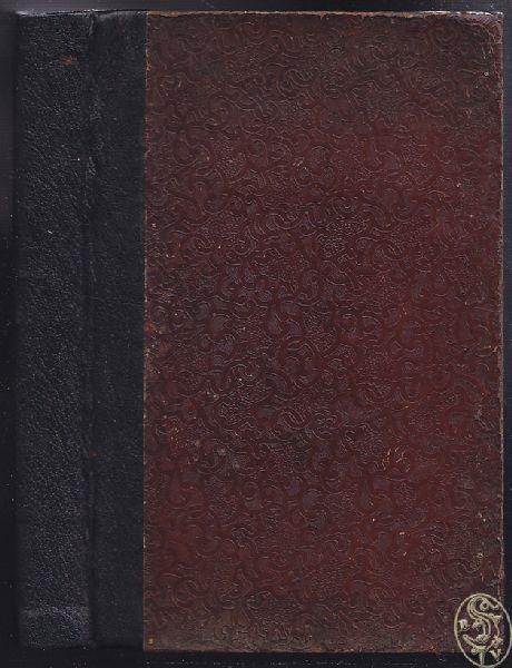 HAYNE, Theoretisch-praktisches Lehrbuch der... 1849