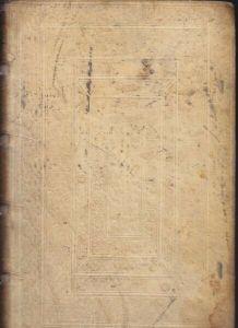 SCHARD, Germaniae antiquae illustrationem... 1574
