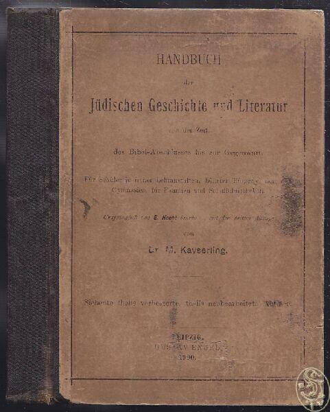 KAYSERLING, Handbuch der jüdischen Geschichte... 1900