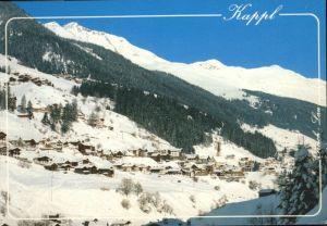 Kappl Kappl Schigebiet Dias Paznauntal Tirol x / Kappl /Tiroler Oberland