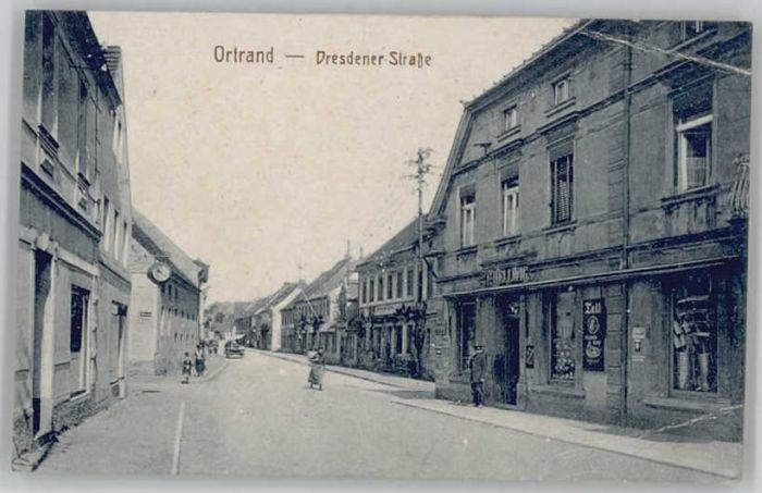 Ortrand Ortrand Dresdener Strasse * / Ortrand /Oberspreewald-Lausitz LKR