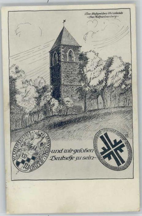 Wunsiedel Wunsiedel Fichtelgebirge  x 1929 / Wunsiedel /Wunsiedel LKR
